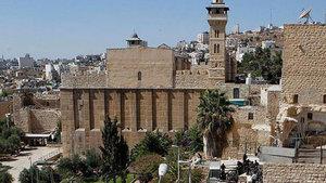 İslam İşbirliği Teşkilatı'ndan İsrail'e tepki