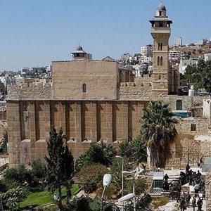 """""""İsrail'in ezan yasağı, İslam'a saldırı"""""""