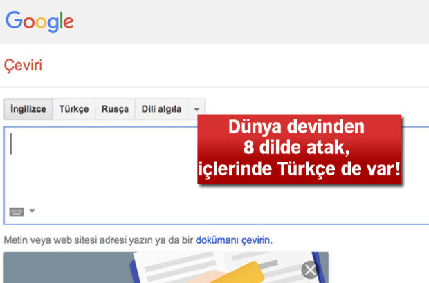 Google Translate Türkçe dahil 8 dilde düşünerek çevirecek