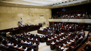 İsrail Parlamentosu'nda 'ezan'lı protesto