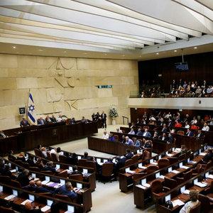 İsrail Parlamentosu'nda ezan okudu!