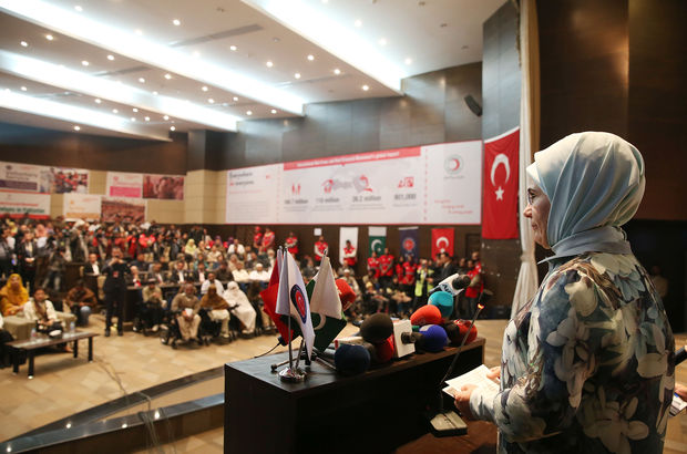 Emine Erdoğan, TİKA töreni