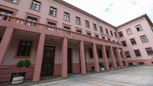 Adaley Bakanlığından tartışma yaratan kanun tasarısı açıklaması