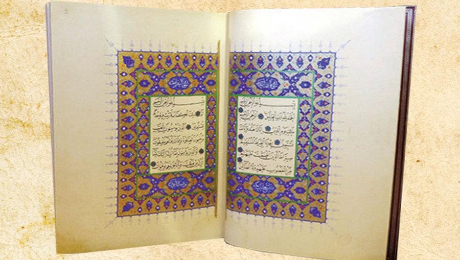 İkinci Bayezid Hamdullah  meşhur Kur'an Topkapı Sarayı Yazma Eserler Kurumu
