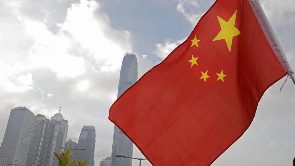 çin şangay beşlisi açıklaması