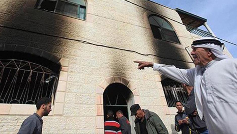 Filistin Batı Şeria