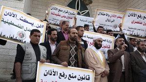Arap Enformasyon Bakanları Konseyi'nden İsrail'e kınama çağrısı