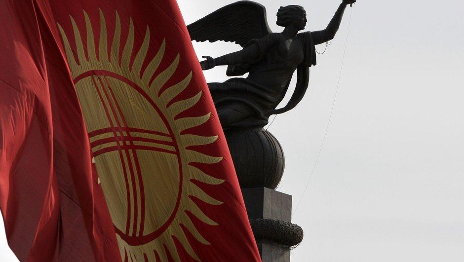 Kırgızistan AP Türkiye kararı