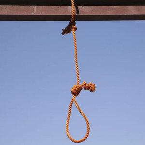 Çin'de eski bakanlık yetkilisine idam cezası!