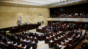 İsrail'de 'ezan yasağı' tasarısı pazartesi oylanacak