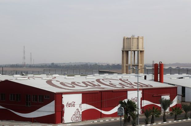 Gazze fabrikasının resmi açılışı yapıldı