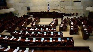 İsrail'den ezan tasarısını yine erteledi