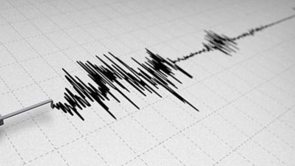 7.9 Şiddetinde Deprem Sonrası Flaş Uyarı