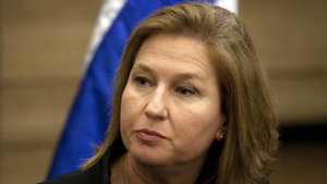 Eski İsrail Dışişleri Bakanı Livni: Netanyahu, İsrail devletinin geleceğini ipotek etti
