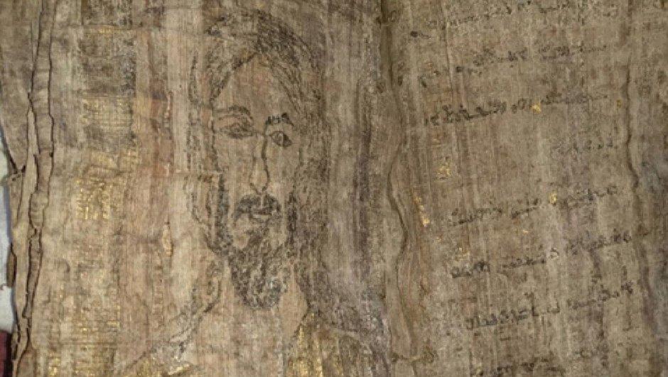 Erzurum Roma dönemine ait kitap