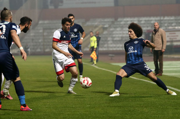 Adana Demirspor: 0 - Mersin İdmanyurdu: 0