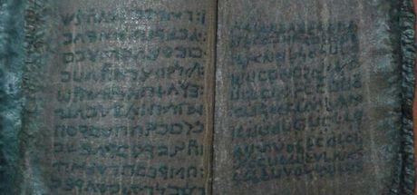 Mersin'de bin 800 yıllık kitabı satmak isteyen zanlı yakalandı