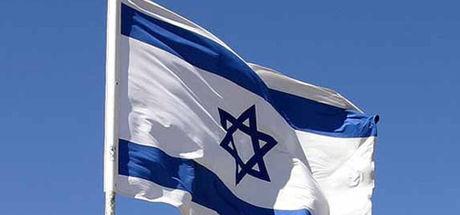 İsrail'de MOSSAD ajanlarına özel koruma