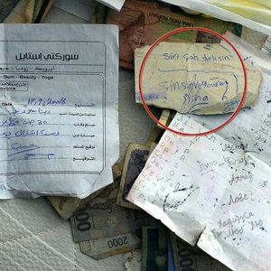 Teröristin yakalandığı evde bulunan ilginç not!