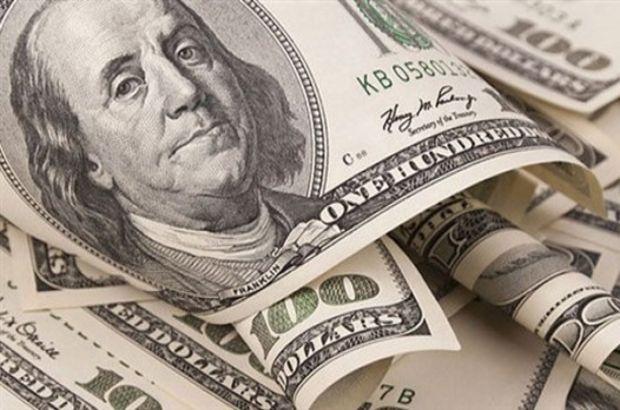 Dolar ne kadar oldu? 18 Ekim 2017 dolar fiyatları!