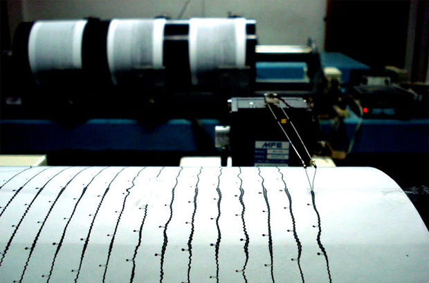 Ege Denizi'nde art arda iki deprem