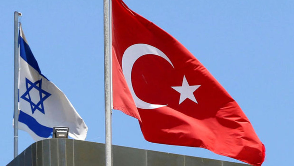 israil türkiye istişare