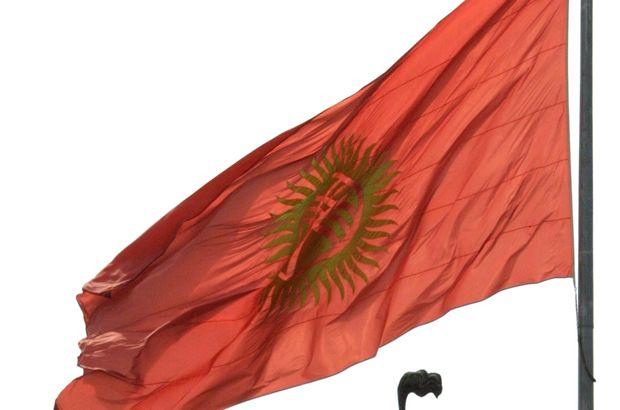 kırgız