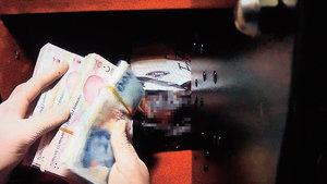 İngiltere, Kıbrıs ve Türkiye üçgeninde sanal kumar vurgunu