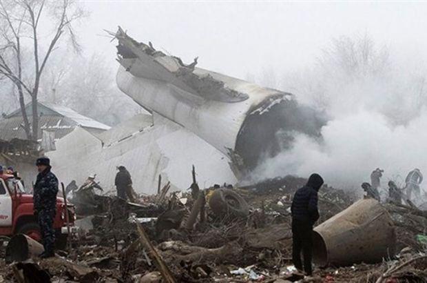 Düşen Türk kargo uçağına 38 milyon dolar ödenecek!