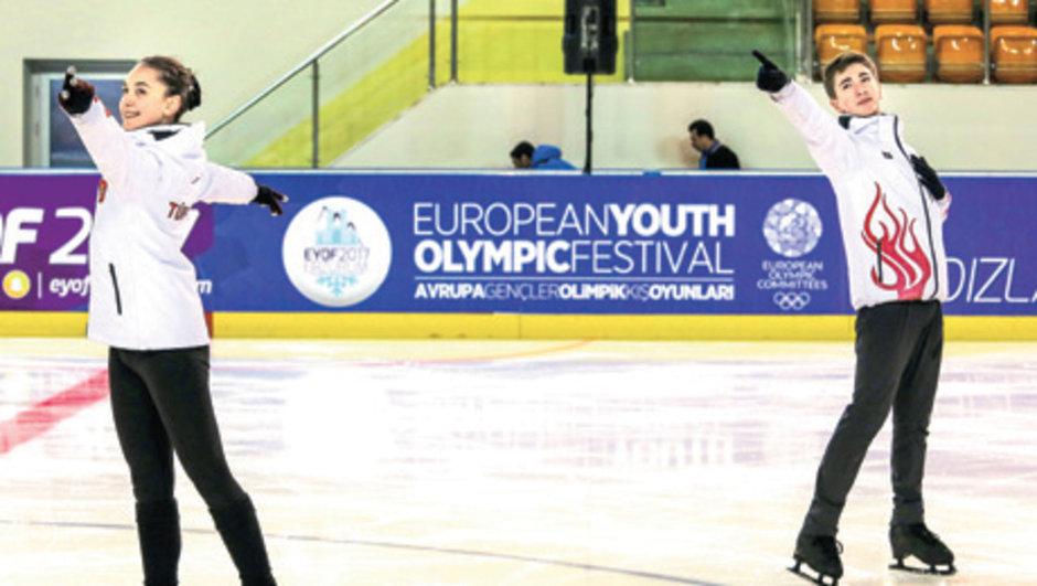 2017 Avrupa Gençlik Olimpik Kış Festivali