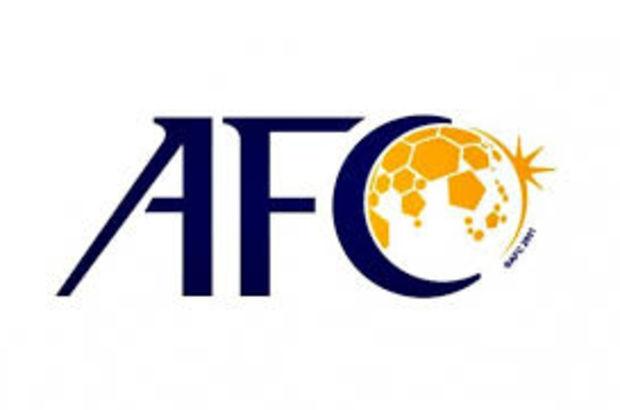 Asya Futbol Konfederasyonu