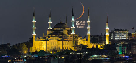 Ramazan Bayramı ne zaman 2017?