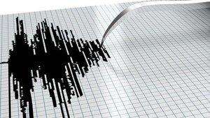 Şırnak'ta 4.0 büyüklüğünde deprem
