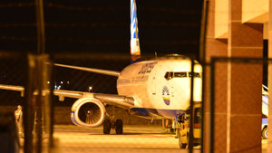 Almanya'dan gelen uçak Çanakkale'ye acil iniş yaptı!