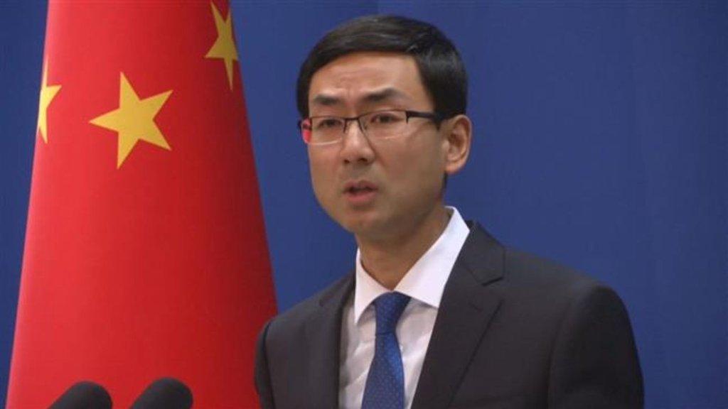 Çin'den Trump'a yanıt: Bilmeden yaptık!