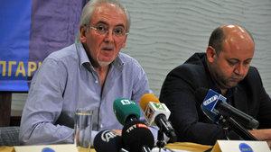 Türk karşıtı ırkçılar Bulgaristan'da aday gösterildi!