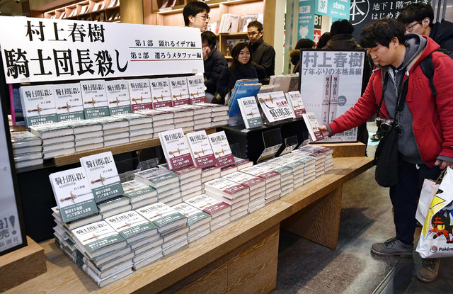 1.3 milyon basılan 'Kumandanı Öldürmek' için uzun kuyruk