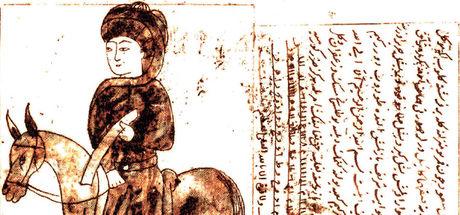 Define öyle internetten indirilen cin duası ile bulunmaz, bu işin ciddî kitapları vardır