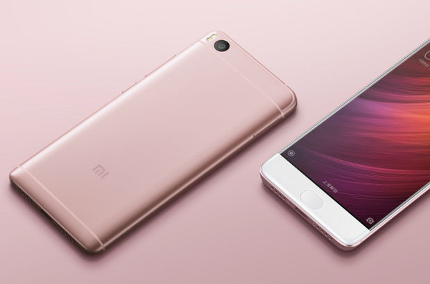 Xiaomi Mi 5C özellikleri ve fiyatı!