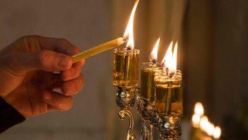 400 yıllık Yahudi belgesi bulundu
