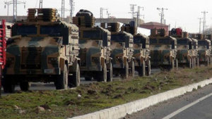 Tunceli'de 31 ayrı bölge özel güvenlik bölgesi ilan edildi