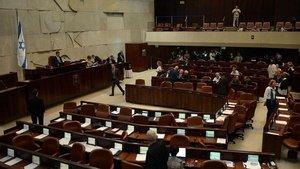 İsrail meclisi ezan yasağını ilk oylamada kabul etti