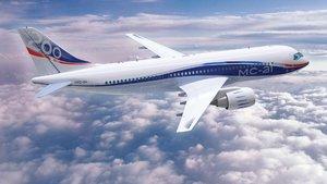 ABD'de yaklaşık 8 bin uçak seferi iptal edildi