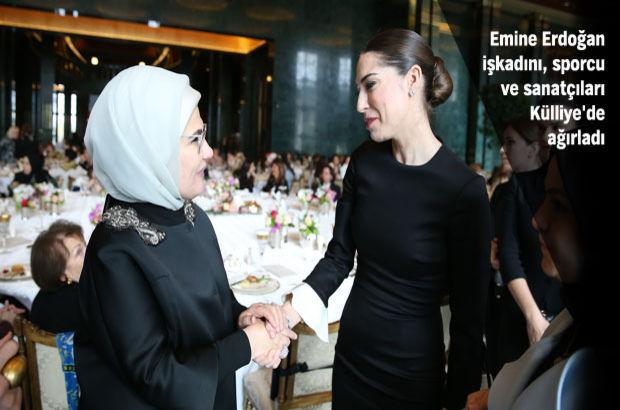 Emine Erdoğan Cumhurbaşkanlığı Külliyesi  Didem Ciner