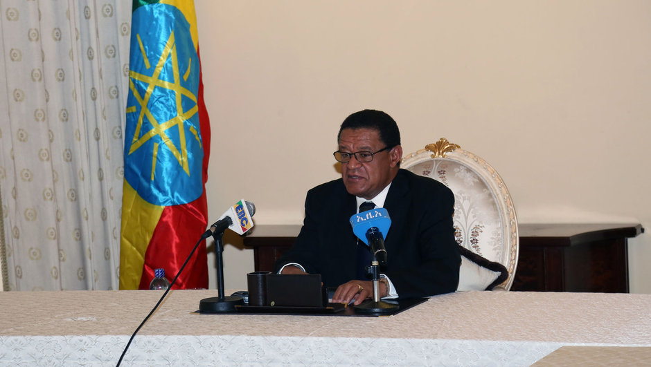 Etiyopya FETÖ
