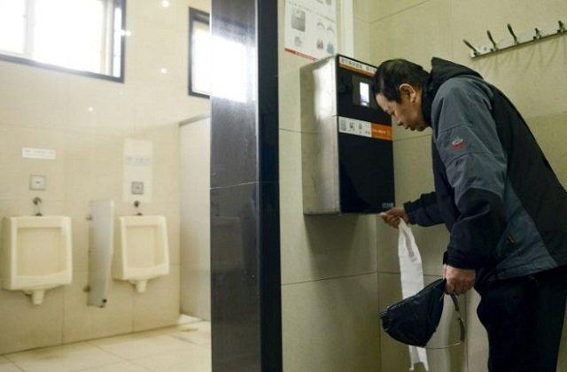 Çin'de hırsızlar için sıra dışı önlem