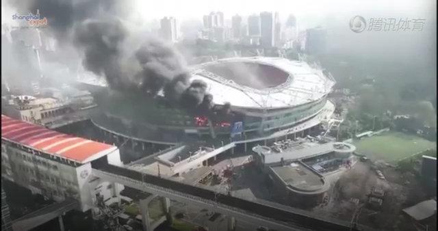 Shanghai Shenhua'ya yangın şoku