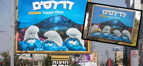İsrail'in Ortodoks şehri Şirine'yi sildi