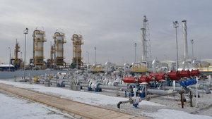 Dünya Bankası, Tuz Gölü Doğalgaz Depolama Tesisi için ne kadar kredi verecek?