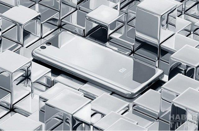 Xiaomi Mi 6 tanıtıldı